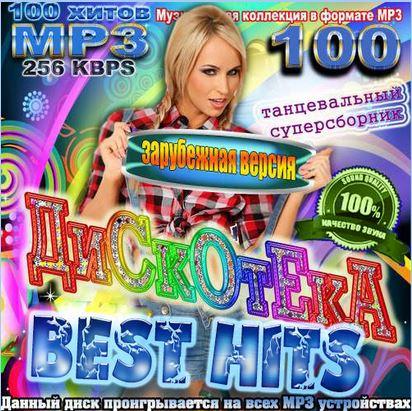 Дискотека Best Hits Зарубежная Версия