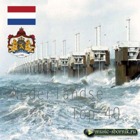 Top 40 Nederlandse 17 Сборник скачать торрент