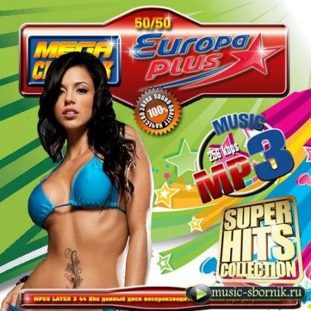 Mega ������� ������ ���� Super Hits