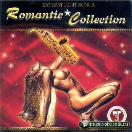 Romantic Collection. 100 Best Light Songs