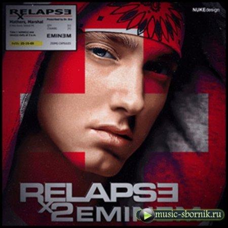Eminem-Relapse 2 (Mixtape)