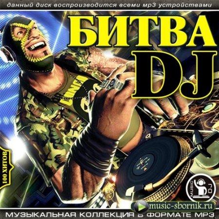 ����� DJ