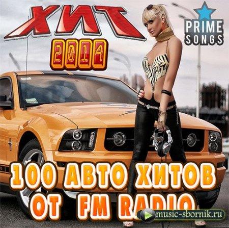 100 Хитов В Авто От FM Radio