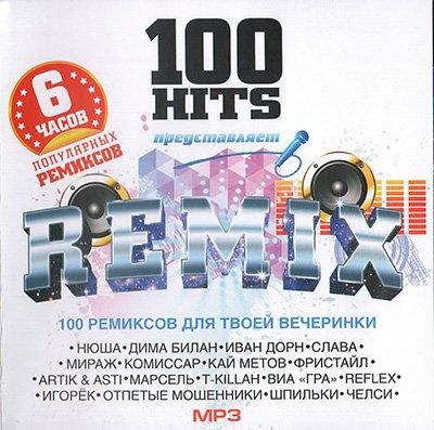 100 Hits Remix Сборник скачать торрент