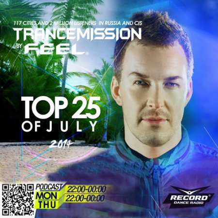 DJ Feel - Top 25 of July 2014