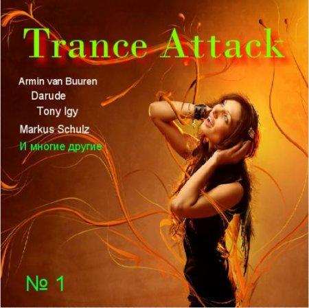 Trance Attack № 1