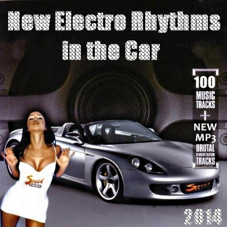 New Electro Rhythms in the Car