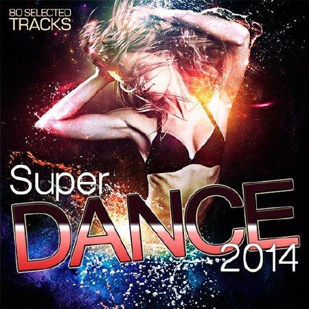 Super Dance Сборник скачать торрент