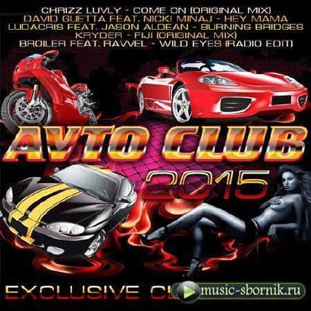 Avto Club 2015