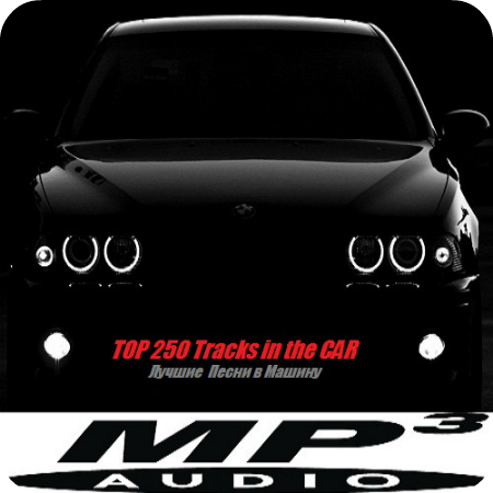 Top 250 tracks in the Car