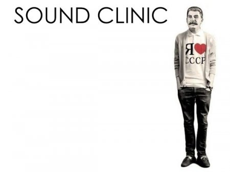��������. ��������� �����. Sound Clinic for Good People