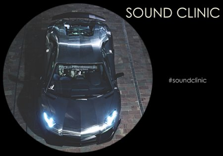 Car Audio. Весенний басс. (Sound Clinic - Special Edition)