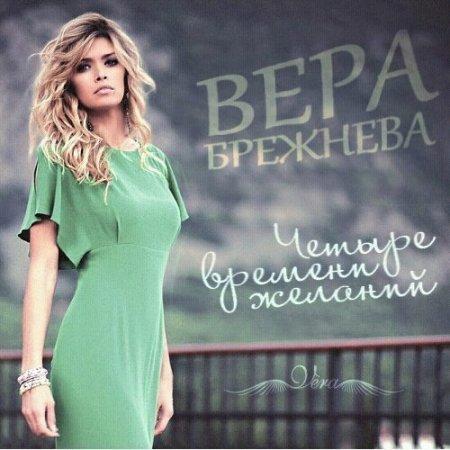 Дискография шахзода скачать торрент ( dance, pop, mp3, 2015 год).