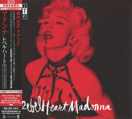 Madonna - Rebel Heart [Japanese Deluxe Edition] Альбом скачать торрент