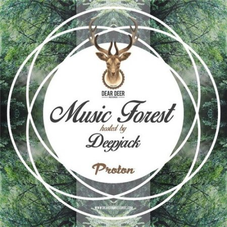 Deepjack music forest 008 deep for 90s vocal house
