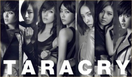 T-Ara - Cry Cry (Dance Version) ���� ������� �������