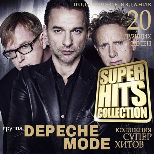 Depeche Mode - Super Hits Collection