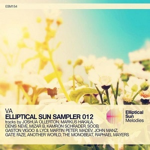 Elliptical Sun Sampler 012