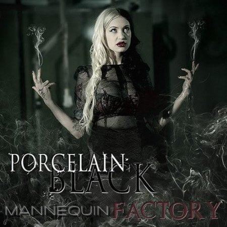 Porcelain Black - Mannequin Factory