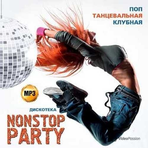 ��������� Nonstop Party �1
