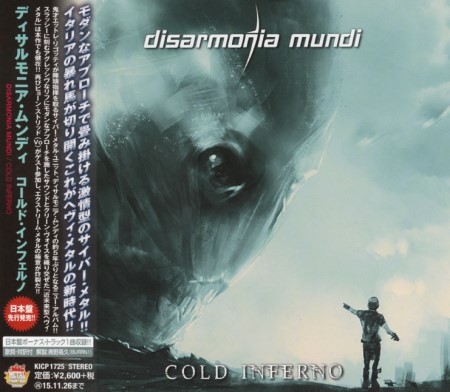 Disarmonia Mundi - Cold Inferno (Japanese Edition) Альбом скачать торрент