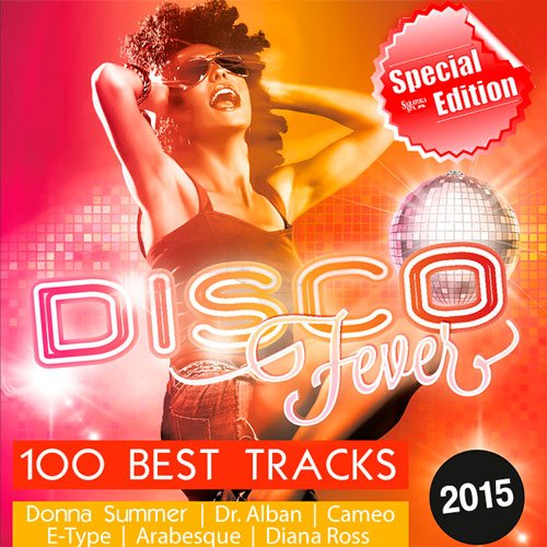 Disco Fever Special Edition