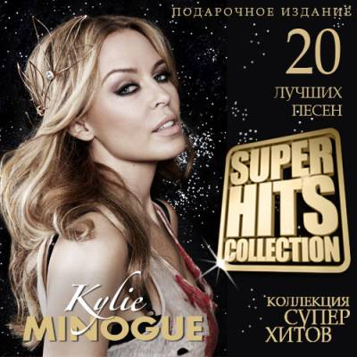 Kylie Minogue - Super Hits Collection