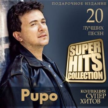 Pupo - Super Hits Collection