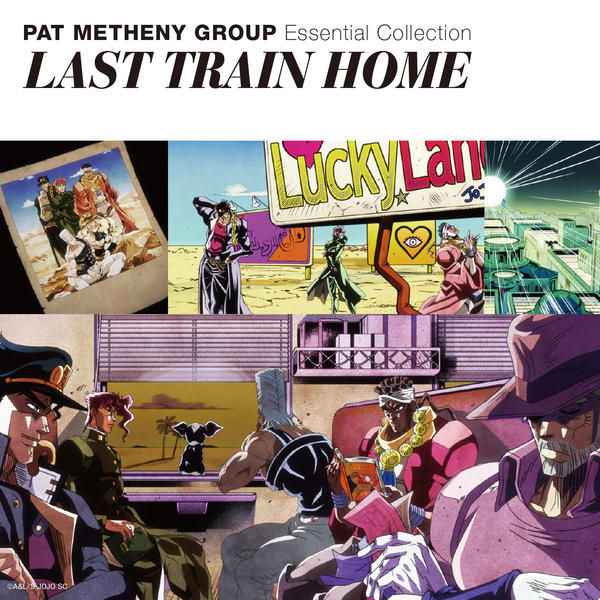 Pat Metheny Group � Essential Collection Last Train Home