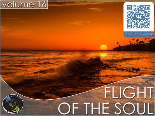 Flight Of The Soul vol.16