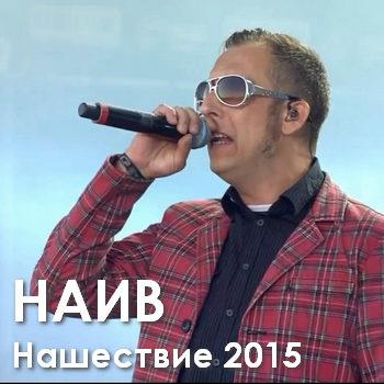 русский рок 2019 торрент скачать