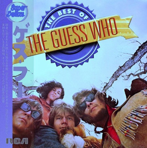 The Guess Who - The Best Альбом скачать торрент
