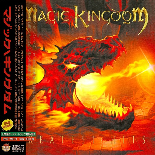 Magic Kingdom - Greatest Hits