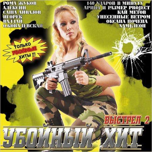 Скачать русские сборки через торрент фото 338-450